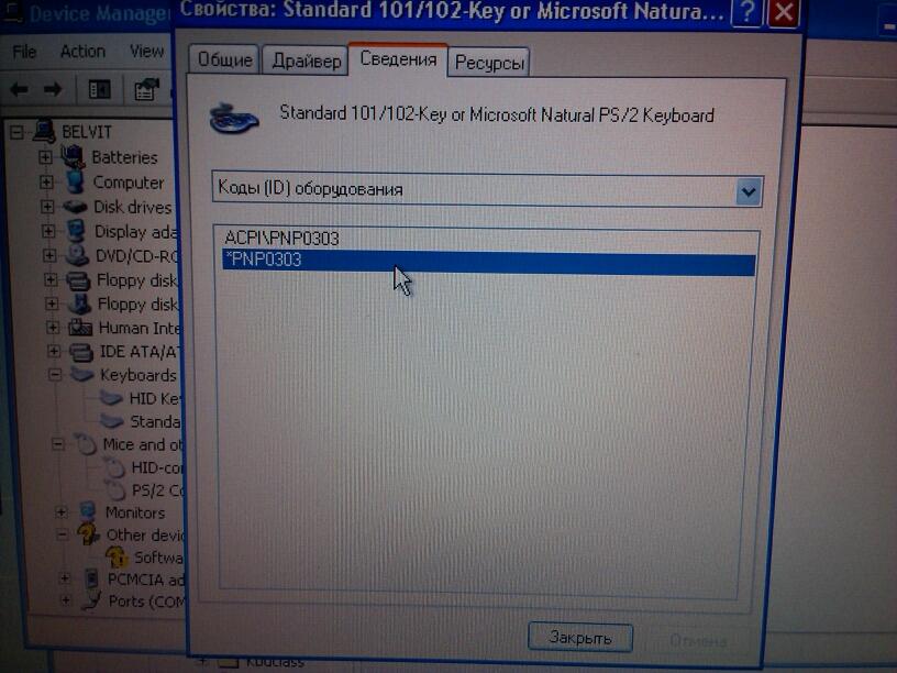 Как восстановить драйвер клавиатуры windows xp
